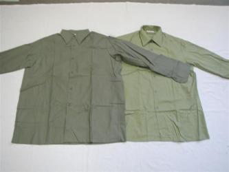 Košile 21 od velikost 43
